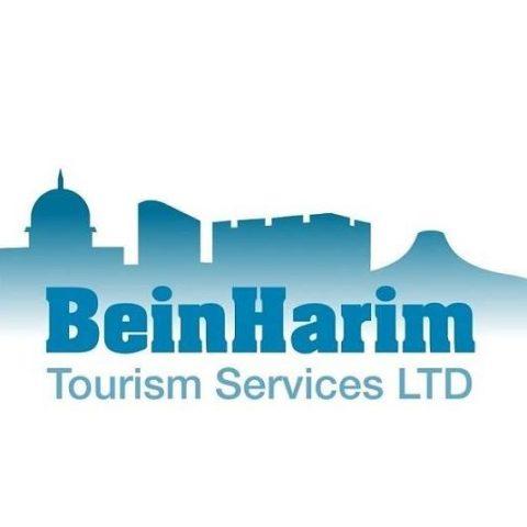 BeinHarimTours